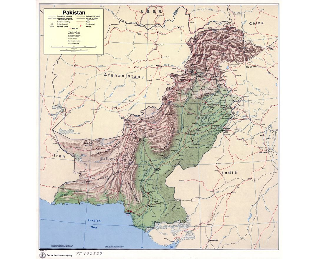 Large scale political and administrative map of Pakistan with relief, roads, railroads, cities, ports and airports - 1973