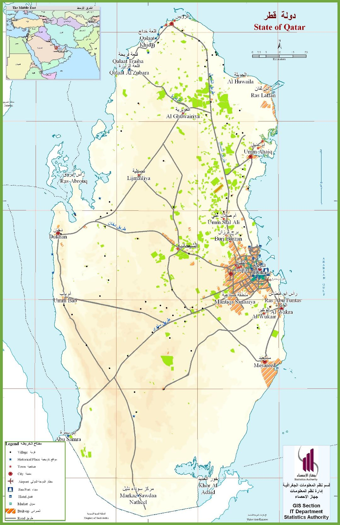 Large detailed map of Qatar with other marks