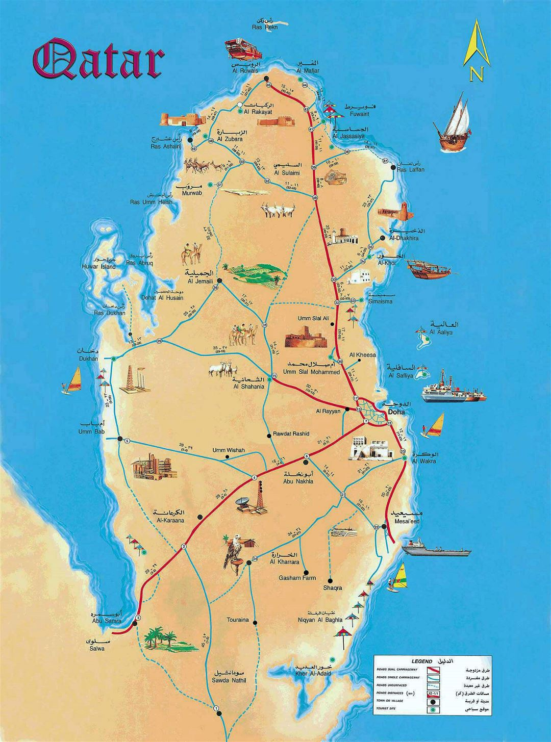 Large detailed tourist map of Qatar