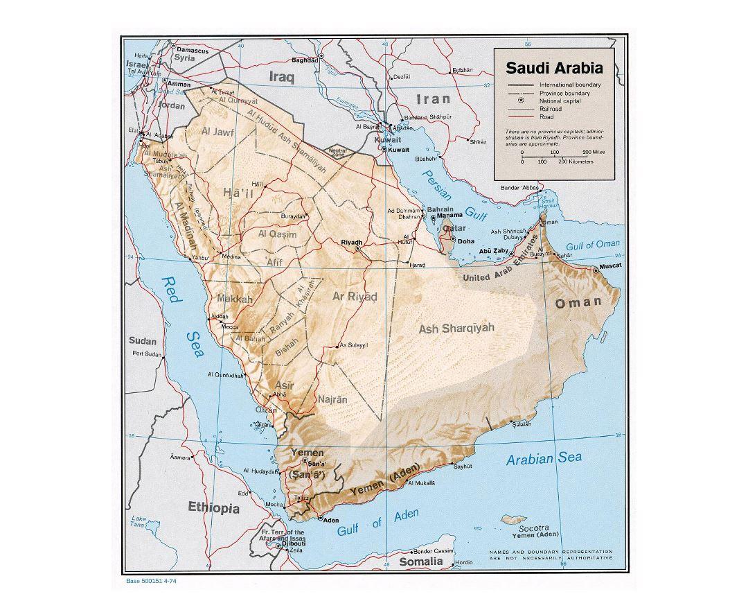 Maps Of Saudi Arabia Detailed Map Of Saudi Arabia In English - Saudi road map with cities
