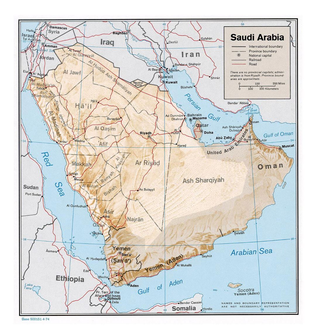Detailed political and administrative map of Saudi Arabia with relief, roads, railroads and cities - 1974
