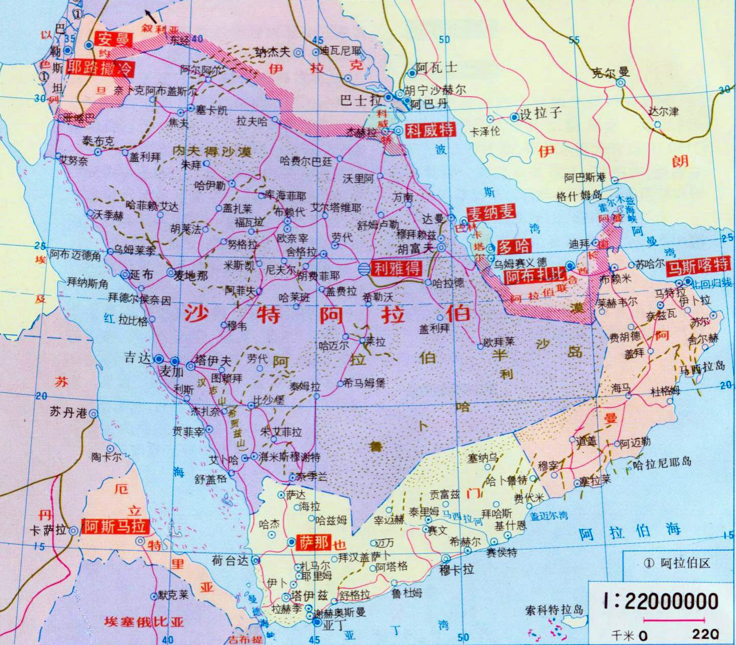 Large detailed map of Saudi Arabia with roads and cities in chinese ...