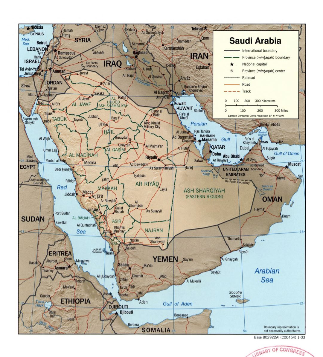Large detailed political and administrative map of Saudi Arabia with relief, roads, railroads and major cities - 2003