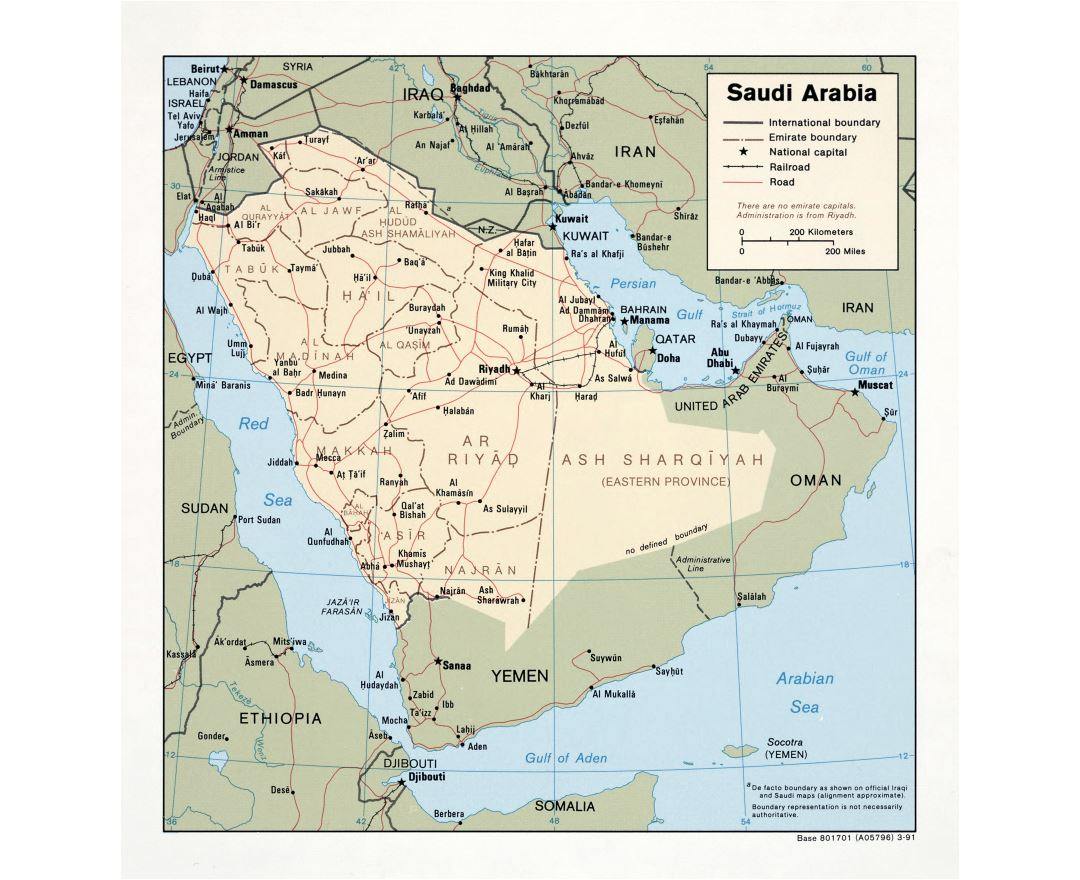 Detailed map of saudi arabia and its regions 61038517 abstract blue large detailed political and administrative map of saudi arabia with roads railroads and major cities gumiabroncs Image collections