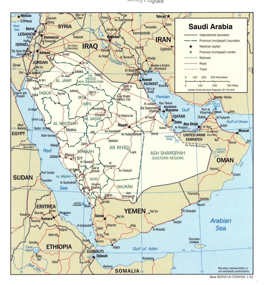 Large detailed political and administrative map of Saudi Arabia with roads, railroads and major cities - 2003