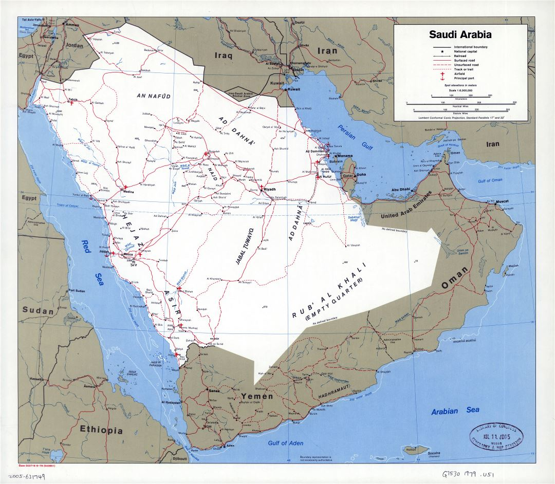 Large scale political map of Saudi Arabia with roads, railroads, ports, airports and cities - 1979