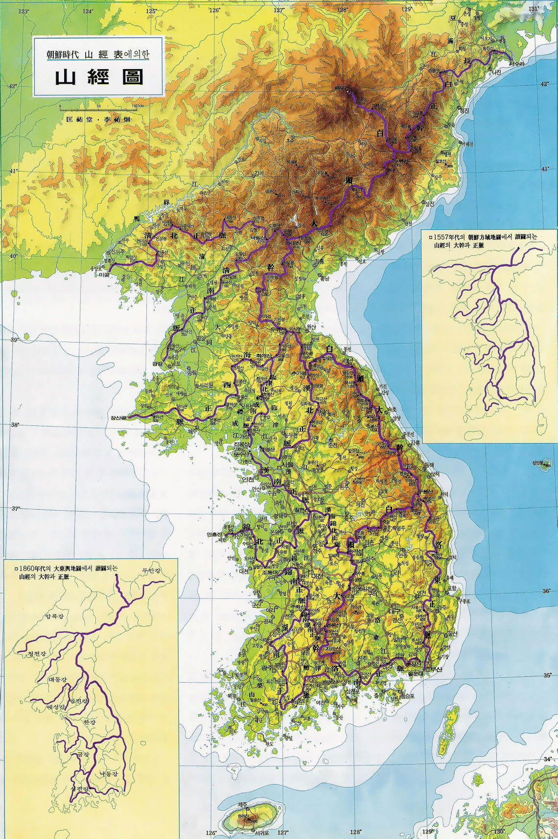 Detailed elevation map of Korean Peninsula with roads  South