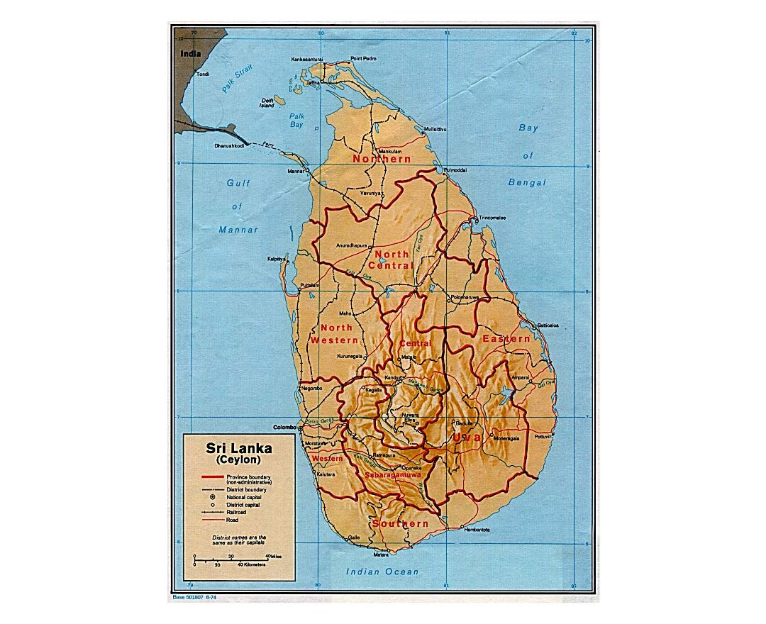 Detailed political and administrative map of Sri Lanka with relief, roads, railroads and major cities - 1974