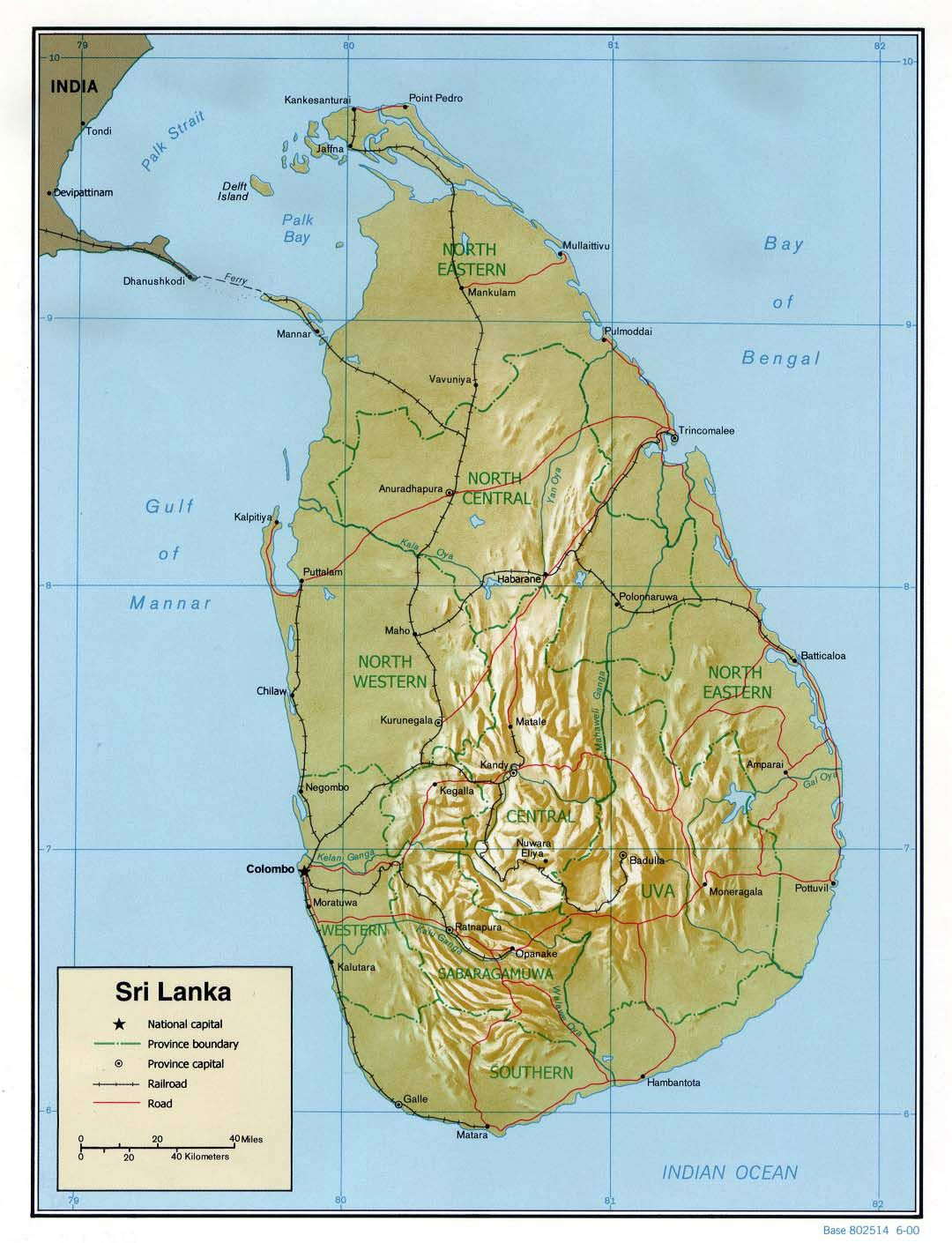 Detailed political and administrative map of Sri Lanka with relief, roads, railroads and major cities - 2000