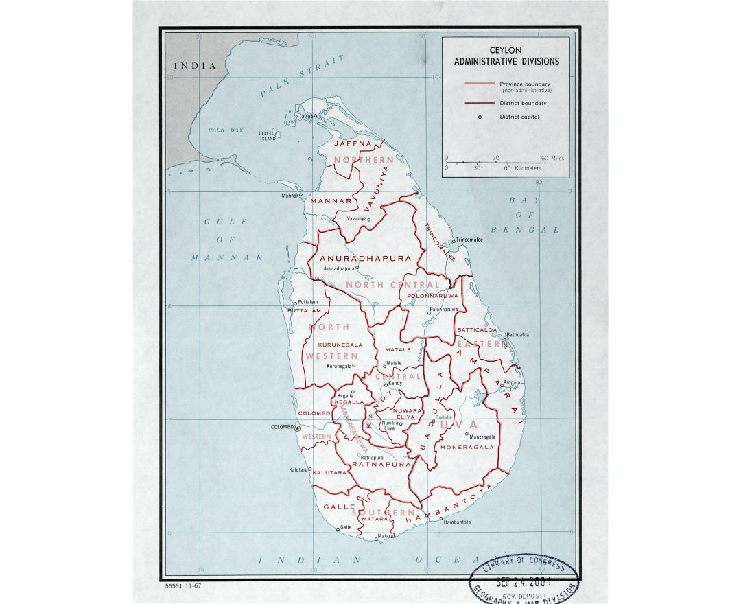 Large detailed administrative divisions map of Sri Lanka (Ceylon) - 1967