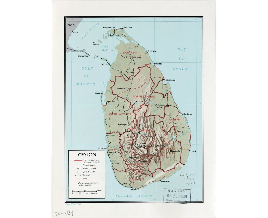 Large detailed political and administrative map of Sri Lanka (Ceylon) with relief, roads, railroads and major cities - 1968