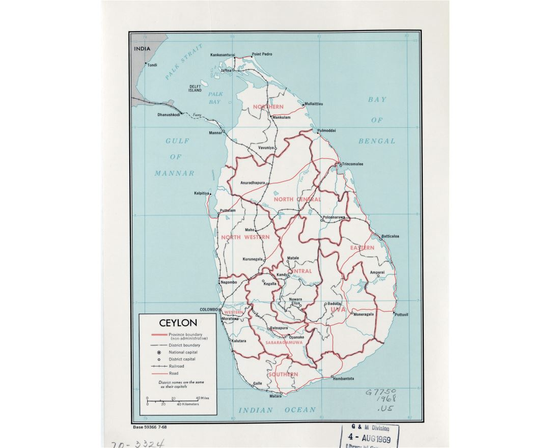 Large detailed political and administrative map of Sri Lanka (Ceylon) with roads, railroads, and major cities - 1968