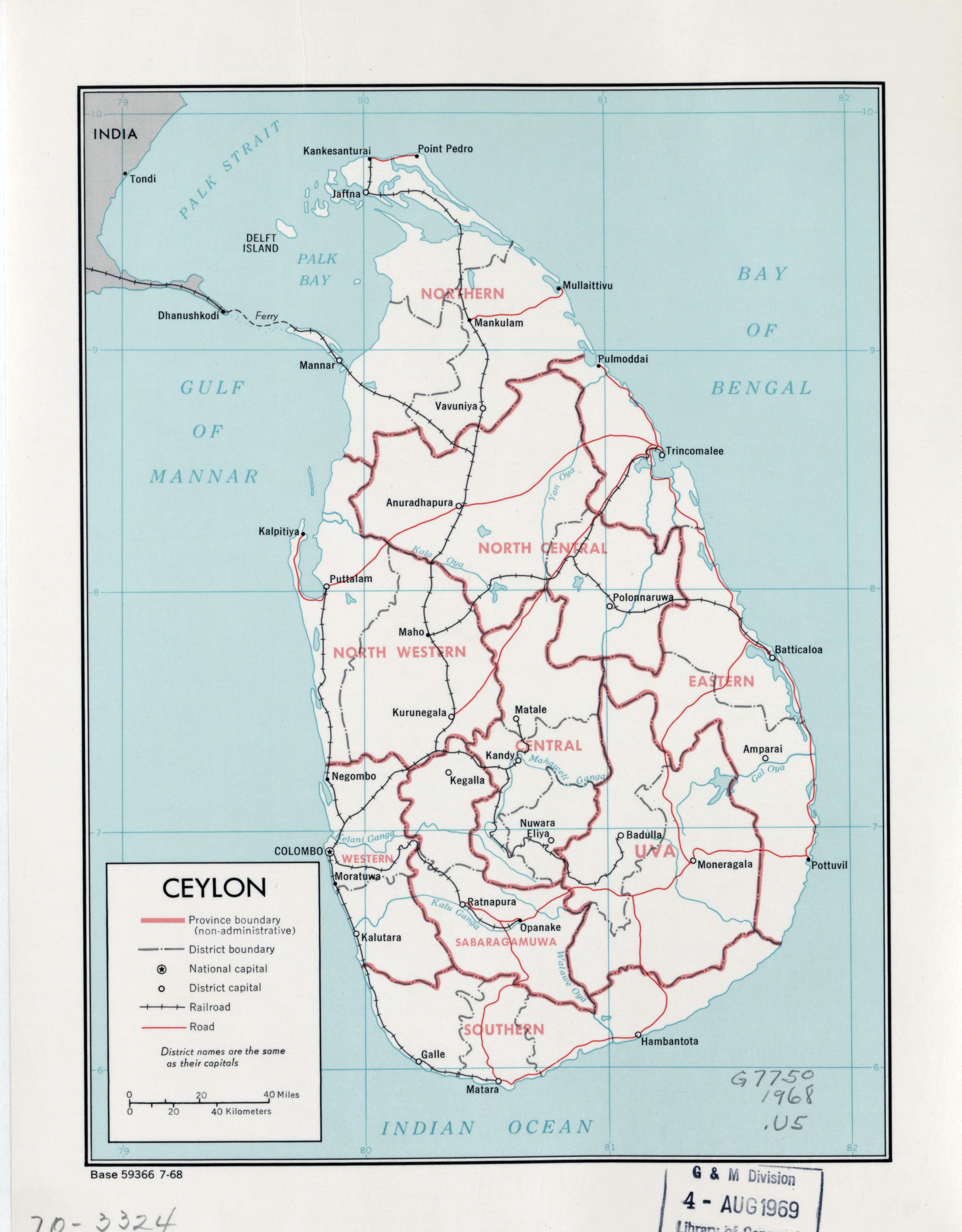Large detailed political and administrative map of Sri Lanka Ceylon