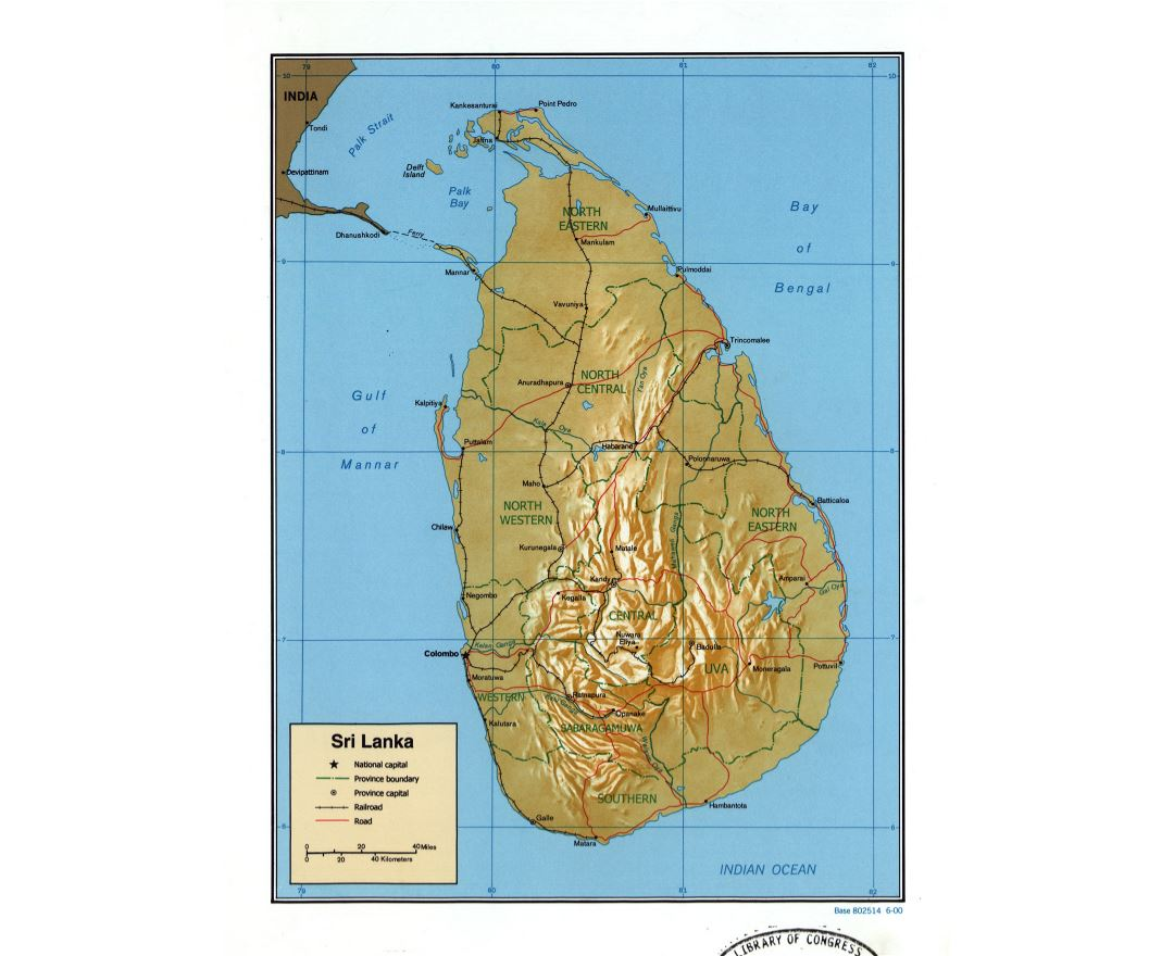 Large detailed political and administrative map of Sri Lanka with relief, roads, railroads and major cities - 2000