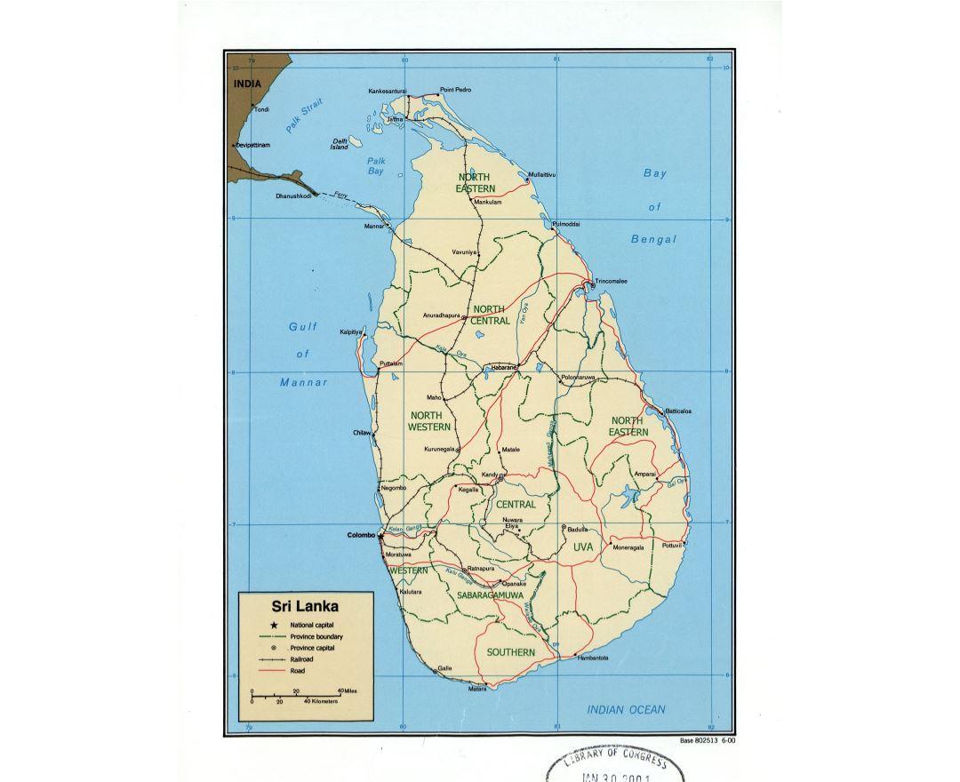 Maps of Sri Lanka Detailed map of Sri Lanka in English Tourist
