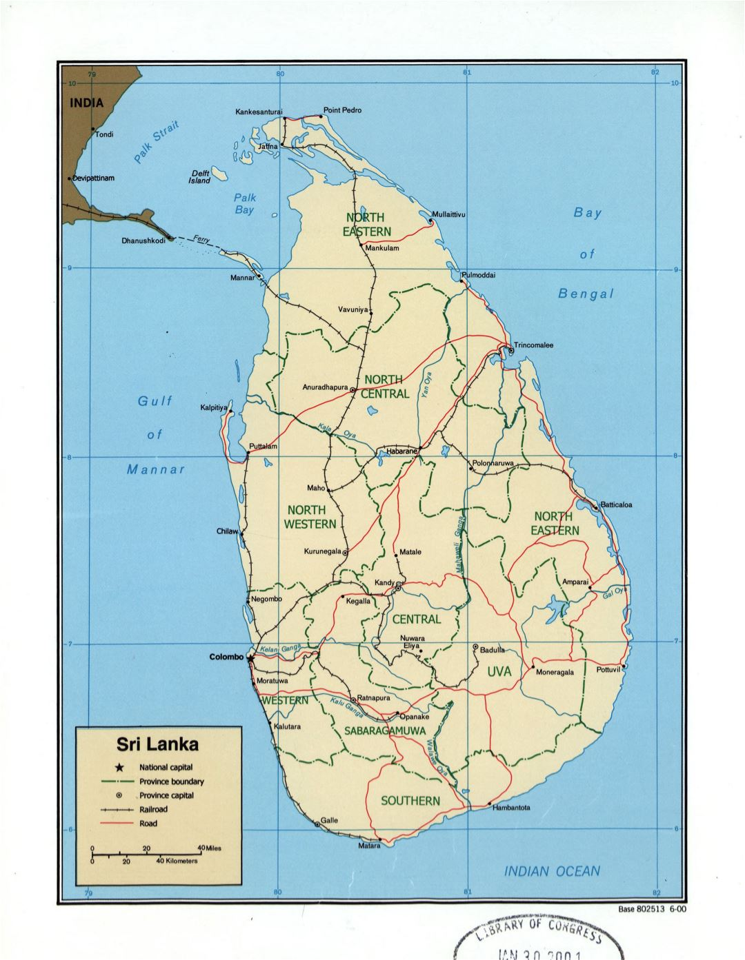 Large detailed political and administrative map of Sri Lanka with roads, railroads and major cities - 2000