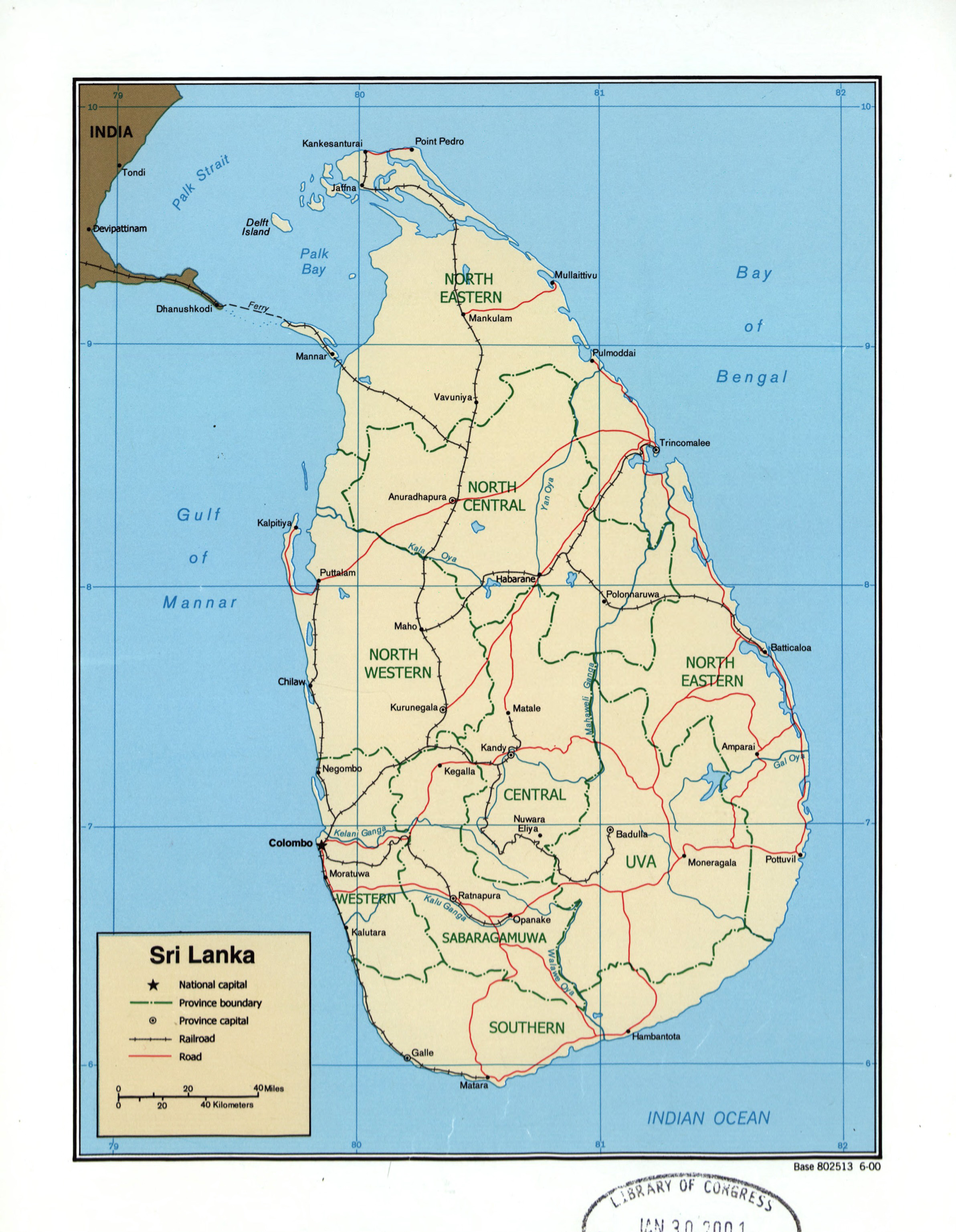 Large detailed political and administrative map of Sri Lanka with