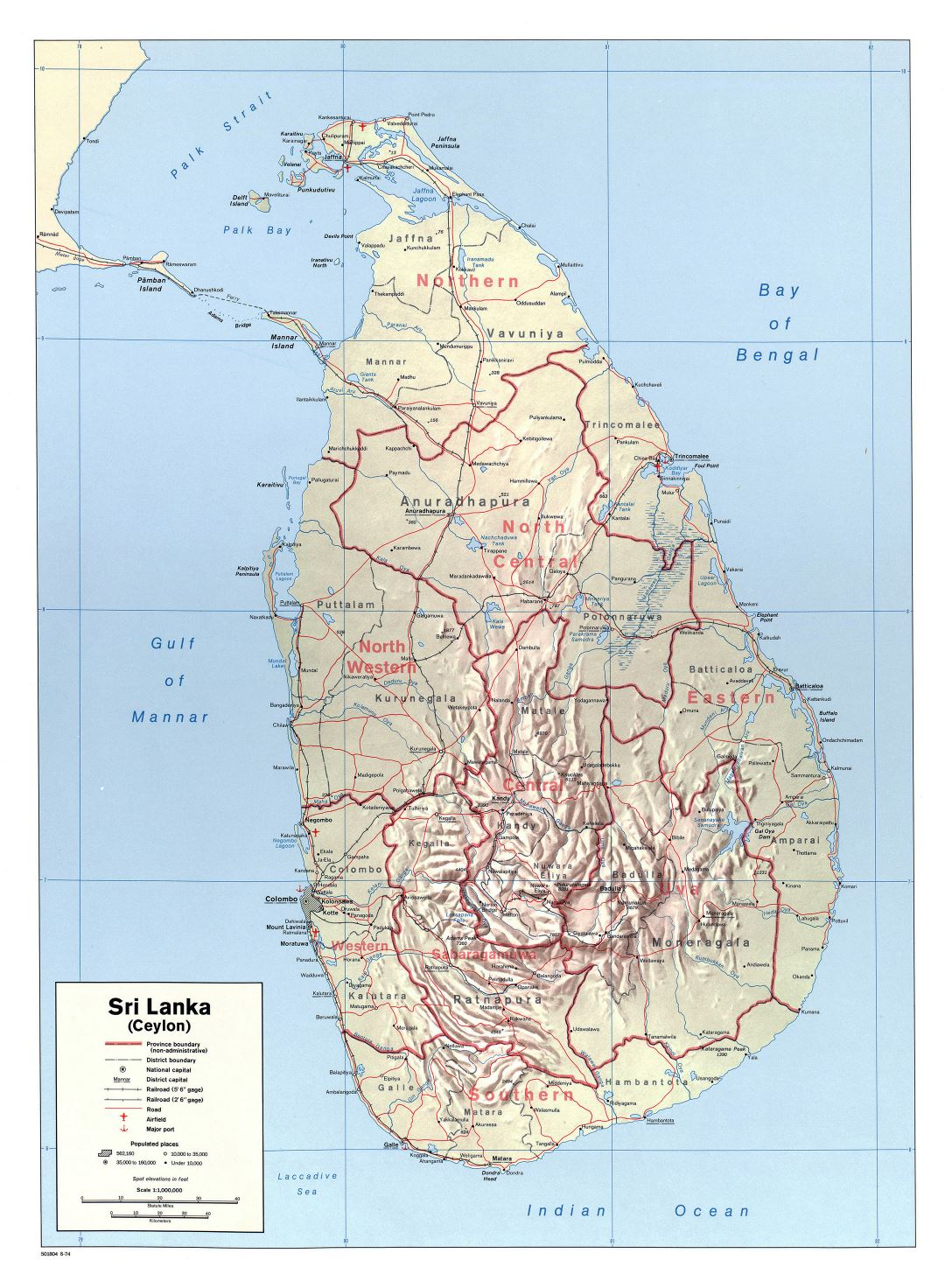 Large detailed political and administrative map of Sri Lanka with roads, railroads, cities, airports and sea ports - 1974