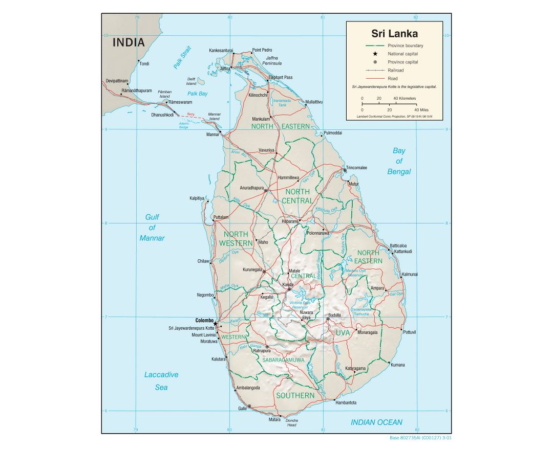 Sri Lanka Political Map.Maps Of Sri Lanka Collection Of Maps Of Sri Lanka Asia