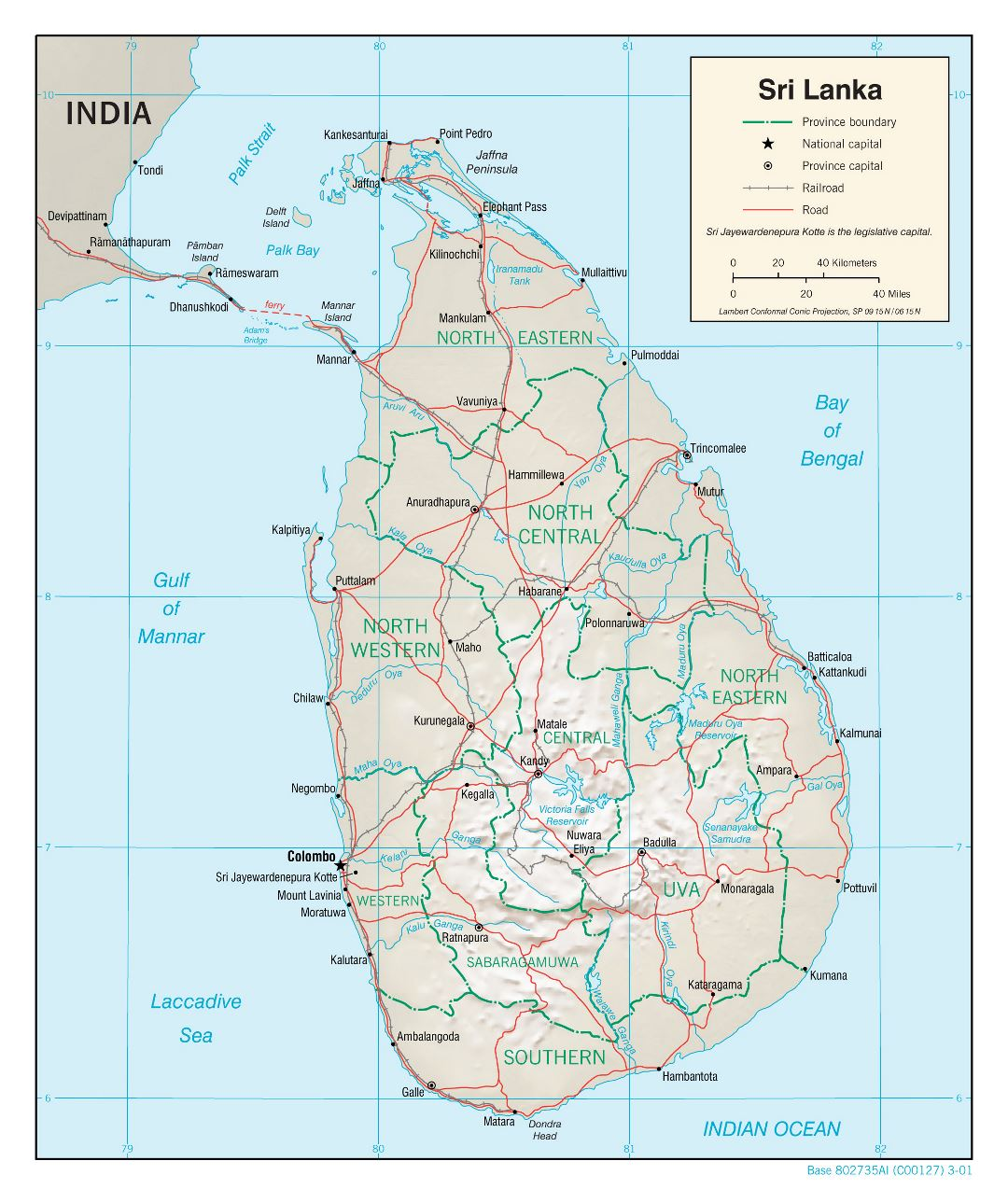 Large political and administrative map of Sri Lanka with relief, roads, railroads and major cities - 2001