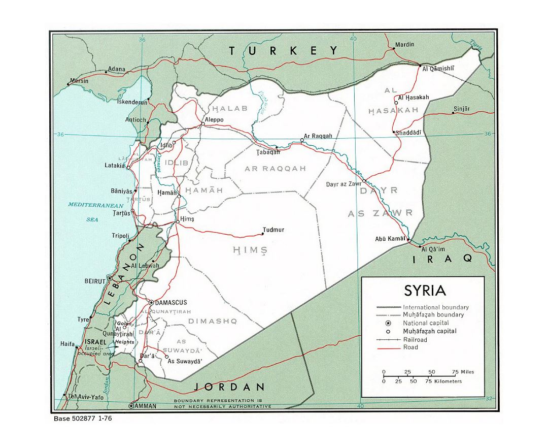 Detailed political and administrative map of Syria with roads, railroads and major cities - 1976