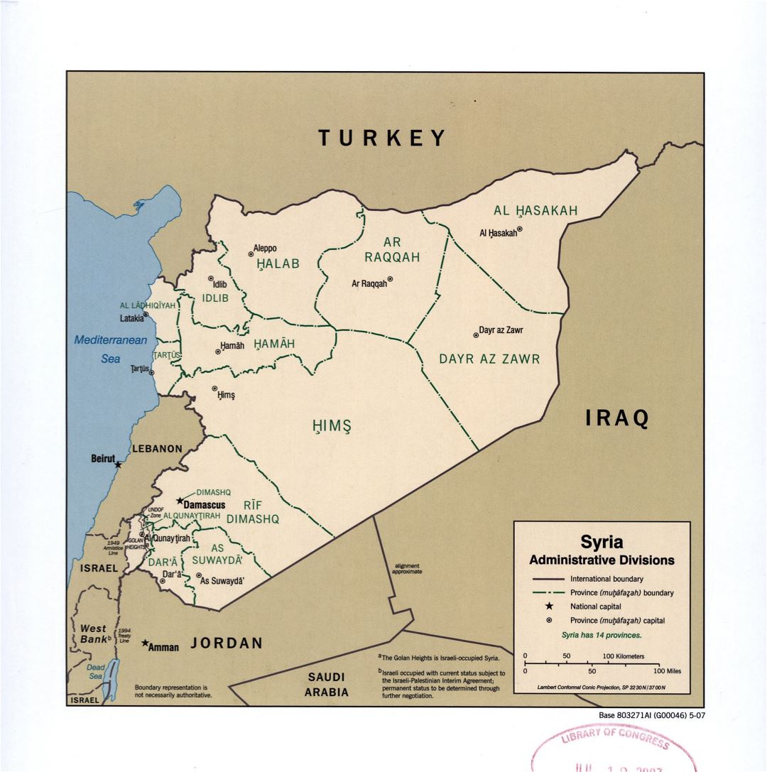 Large detailed administrative divisions map of Syria - 2007