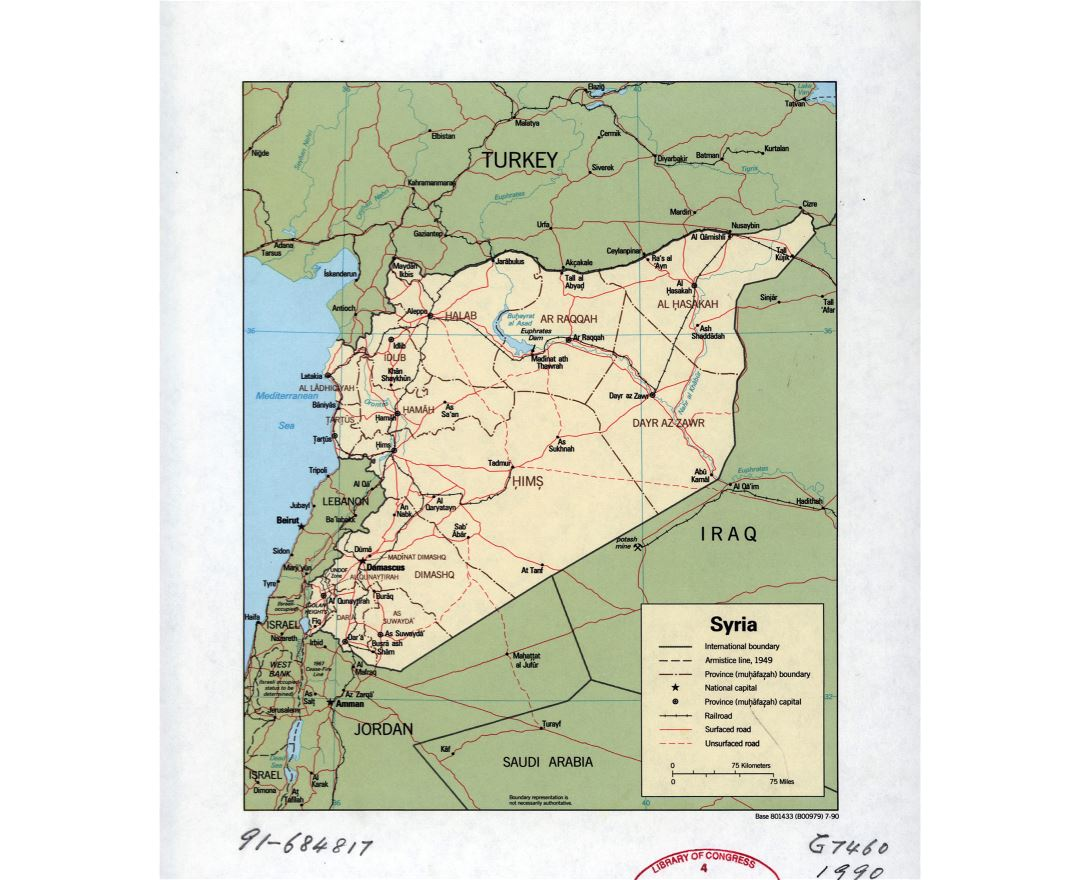 Large detailed political and administrative map of Syria with roads, railroads and major cities - 1990