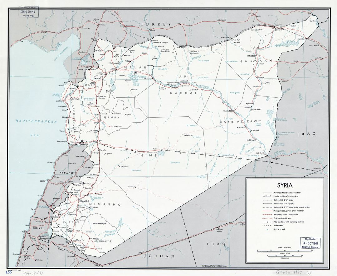 Large detailed political and administrative map of Syria with roads, railroads, cities and other marks - 1967