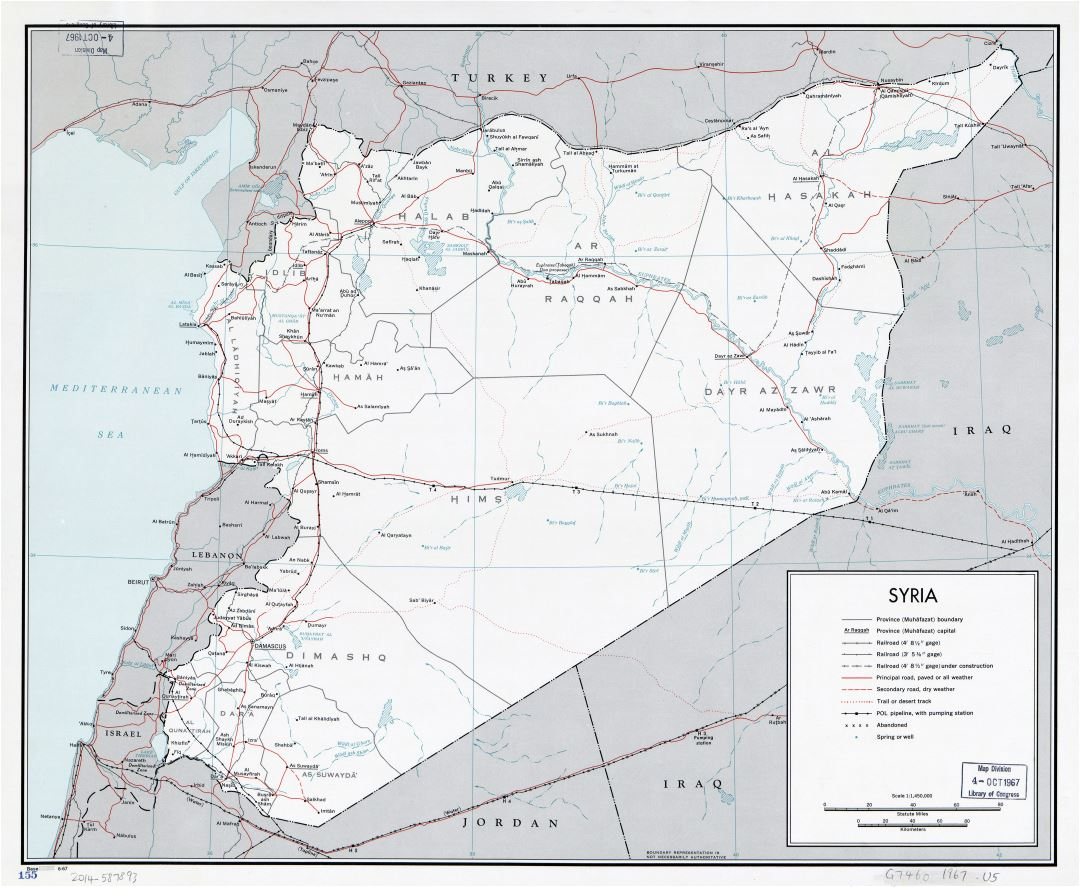 Large scale political and administrative map of Syria with roads, railroads, cities and other marks - 1967