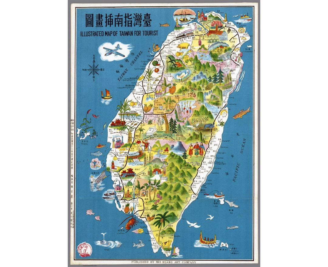Detaield tourist illustrated map of Taiwan