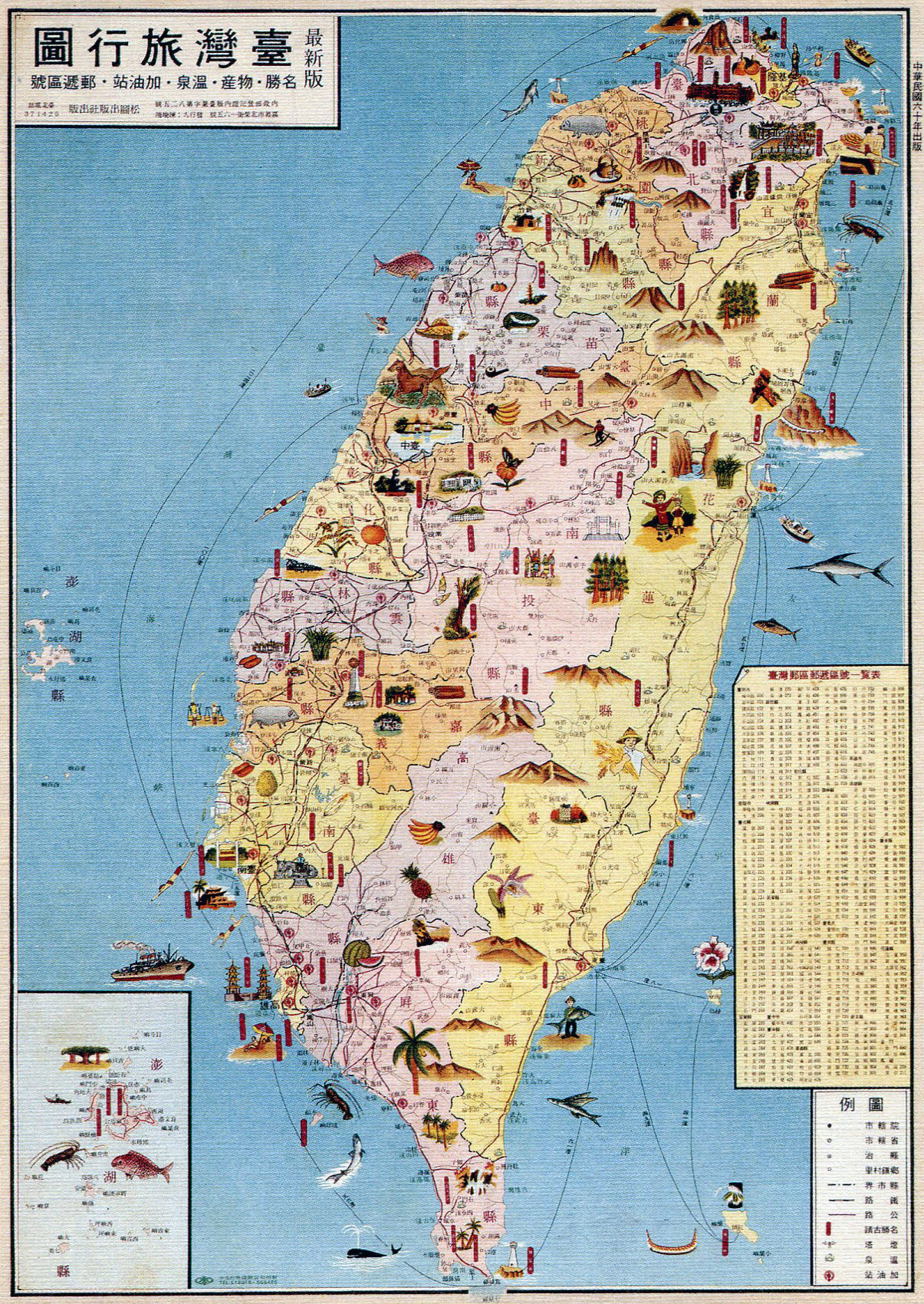 Detailed old illustrated map of taiwan taiwan asia mapsland detailed old illustrated map of taiwan gumiabroncs Choice Image