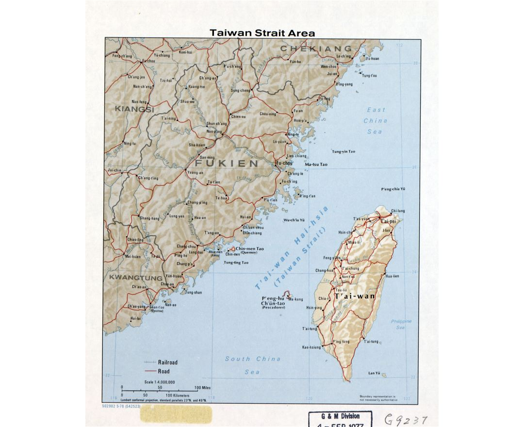 Large detailed map of Taiwan Strait Area with relief, roads, railroads and major cities - 1976