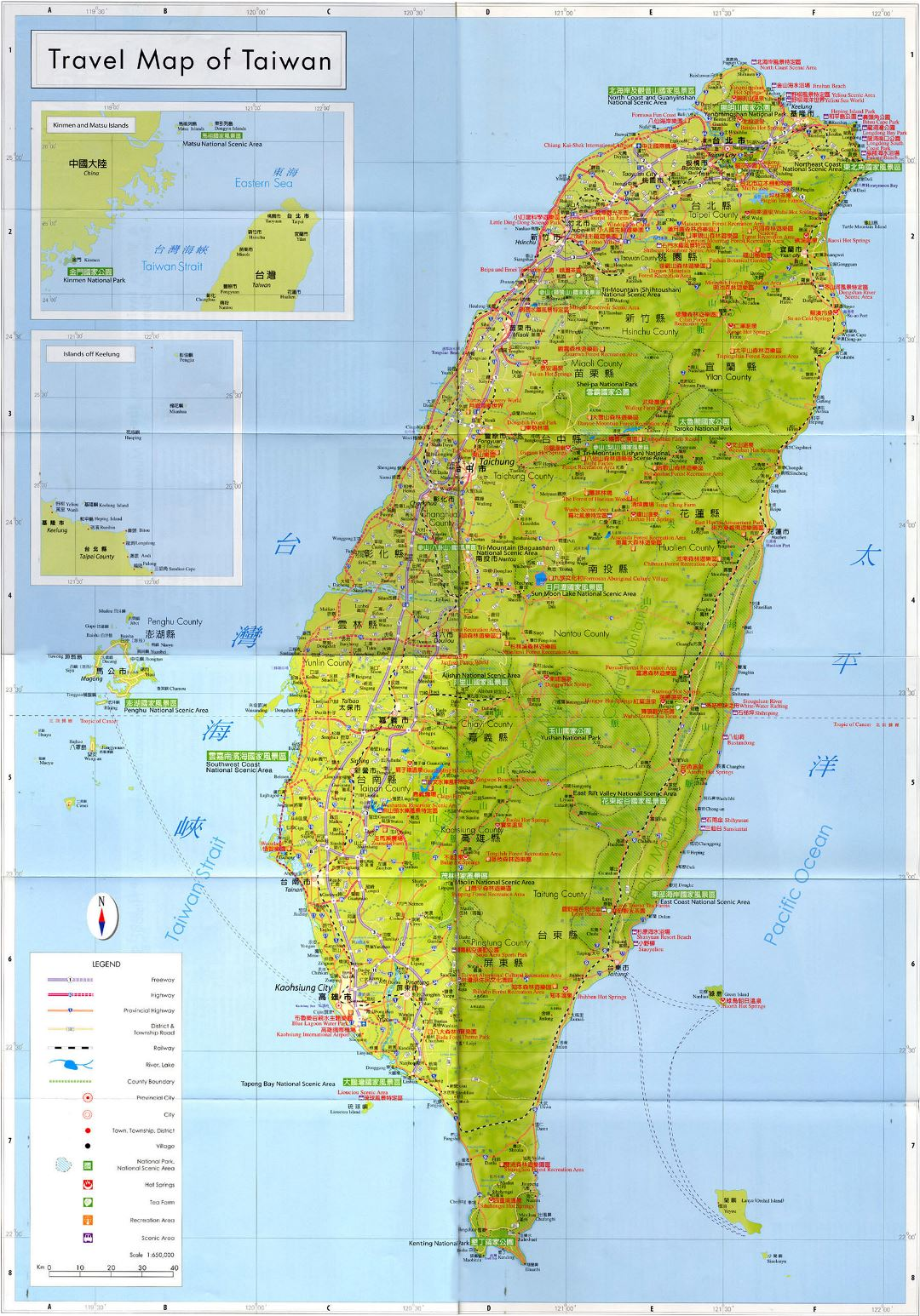 Large detailed travel map of Taiwan