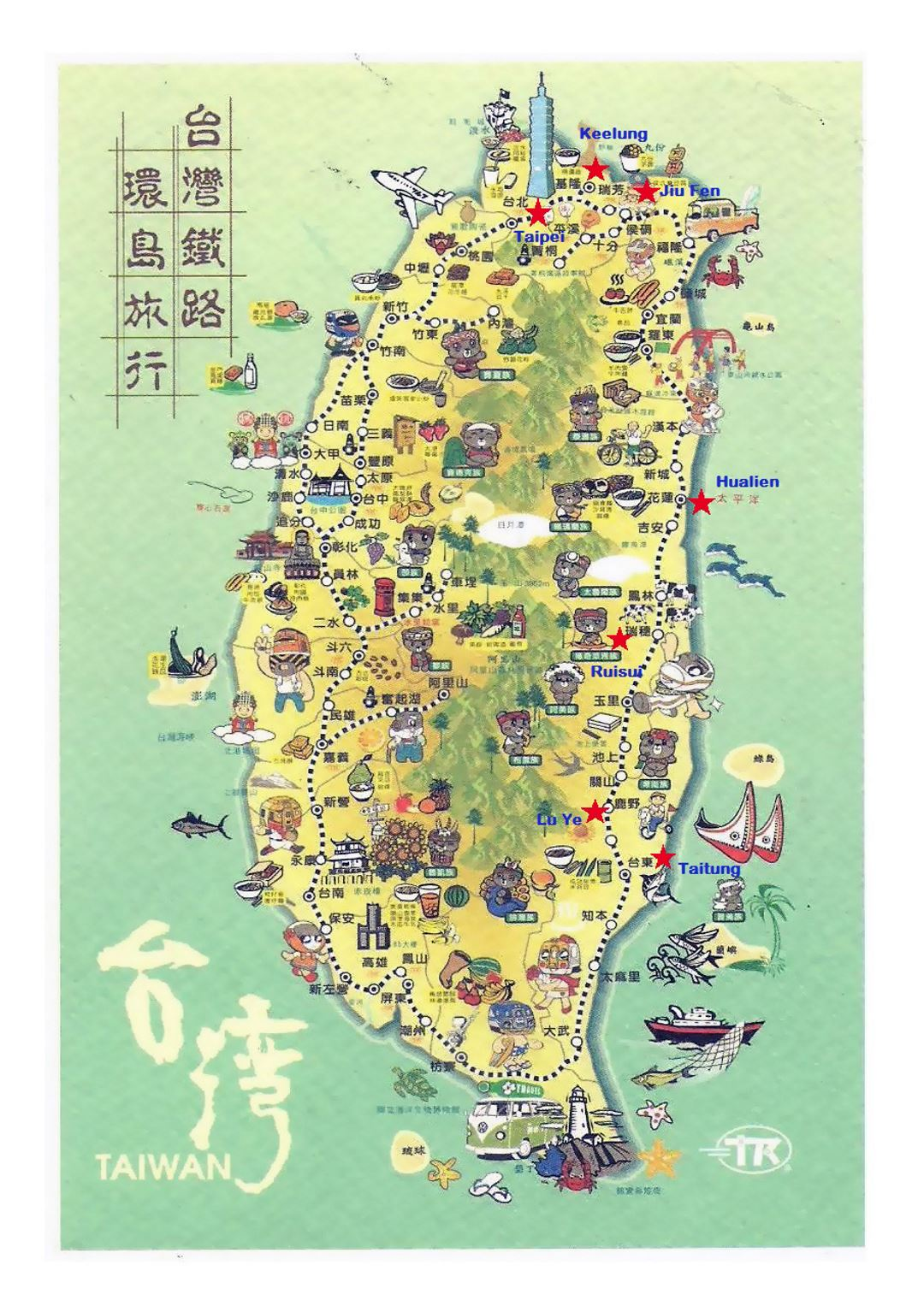 Tourist illustrated map of Taiwan