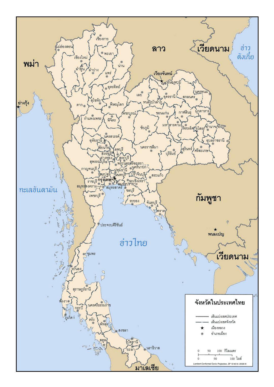 Detailed administrative map of Thailand in thai