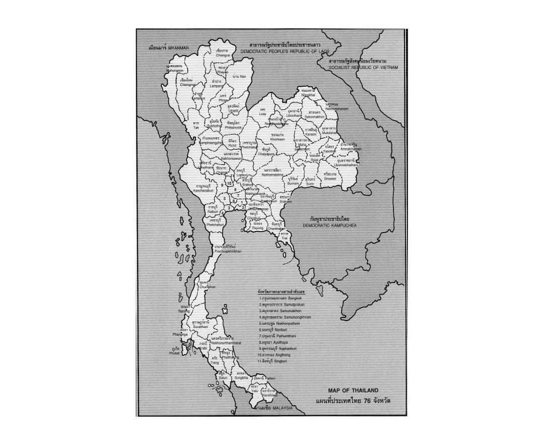 Detailed provinces map of Thailand