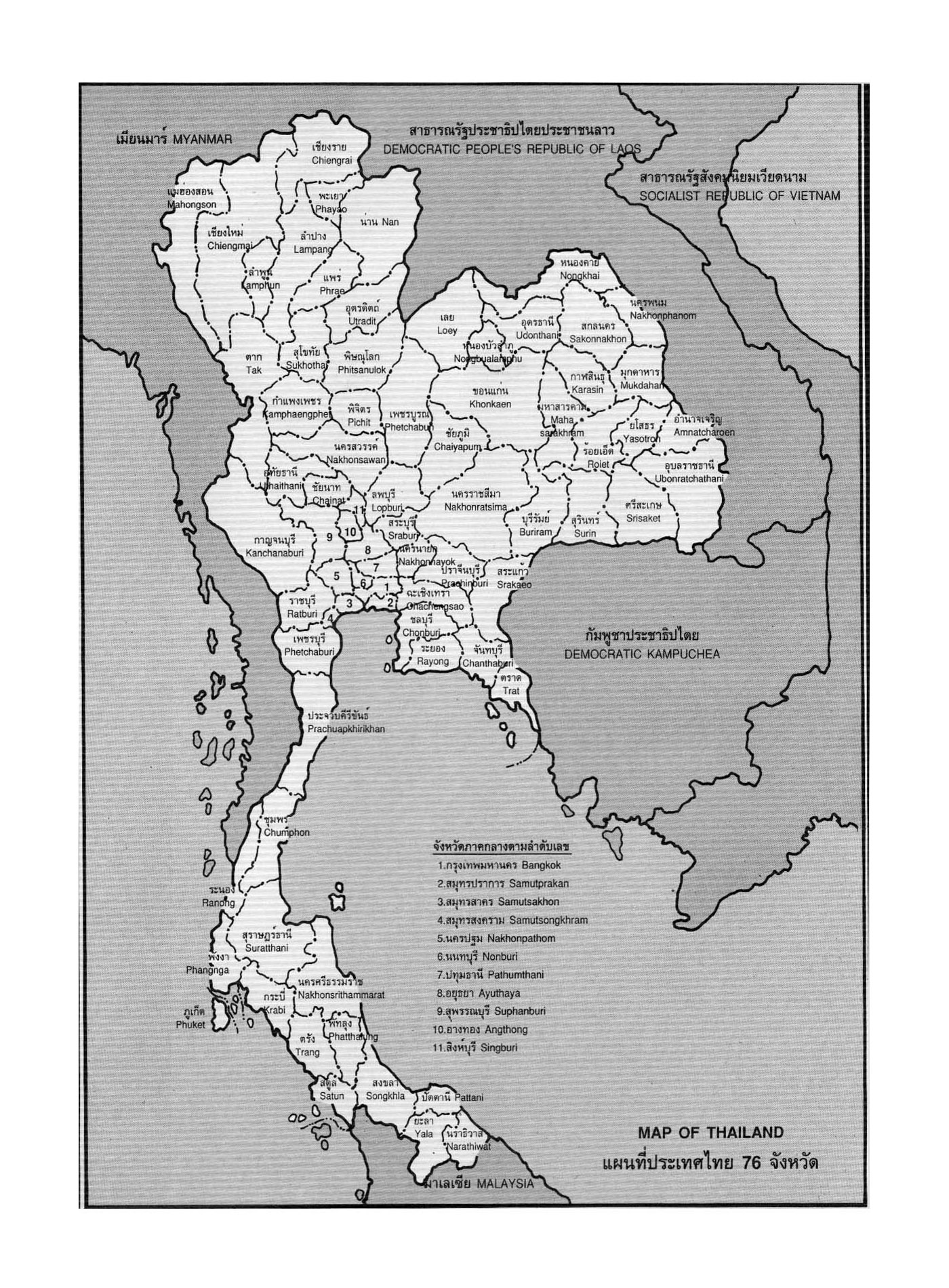 Detailed provinces map of Thailand Thailand Asia Mapsland