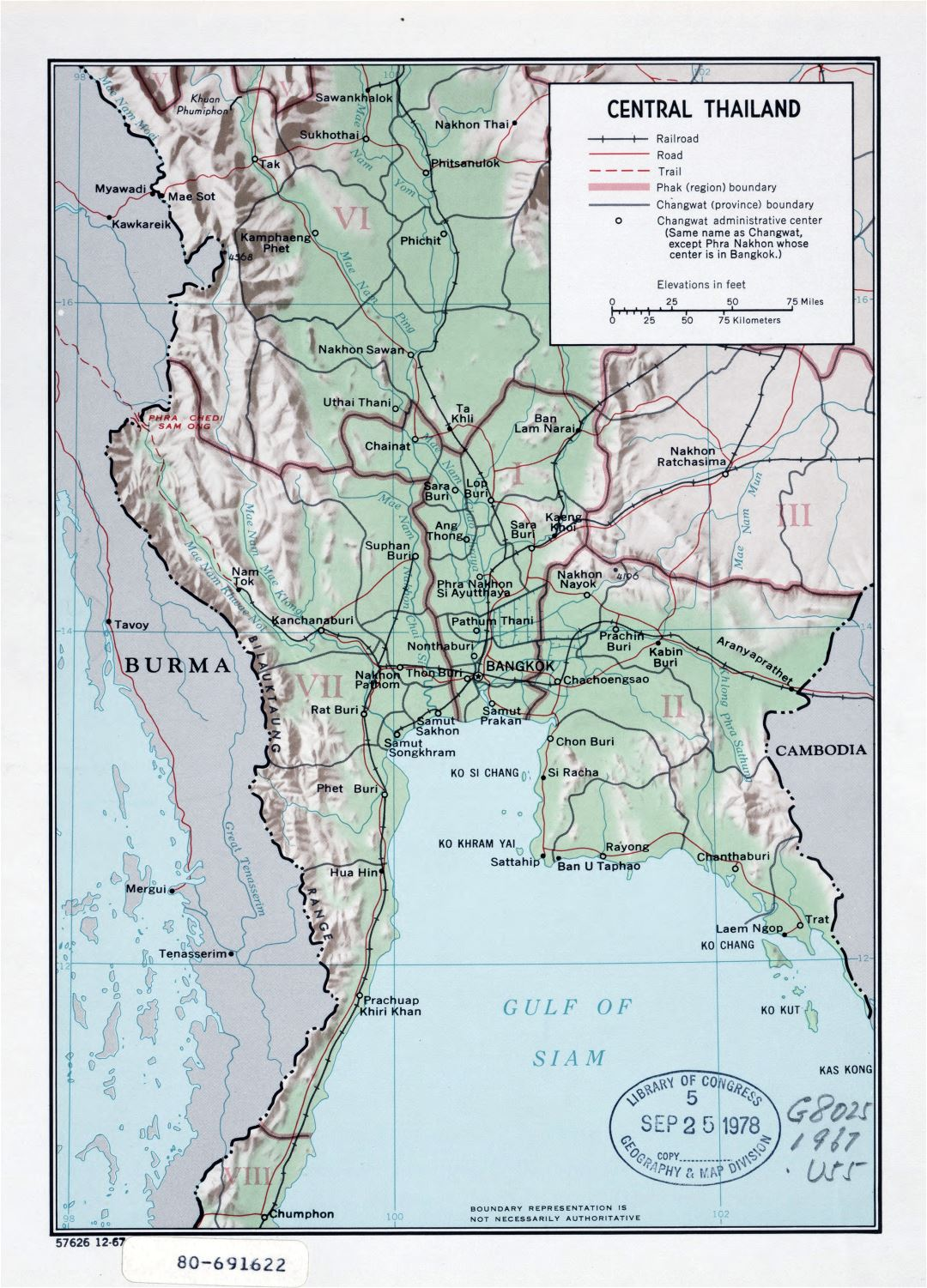 Large detailed political and administrative map of Central Thailand with relief, roads, railroads and major cities - 1967