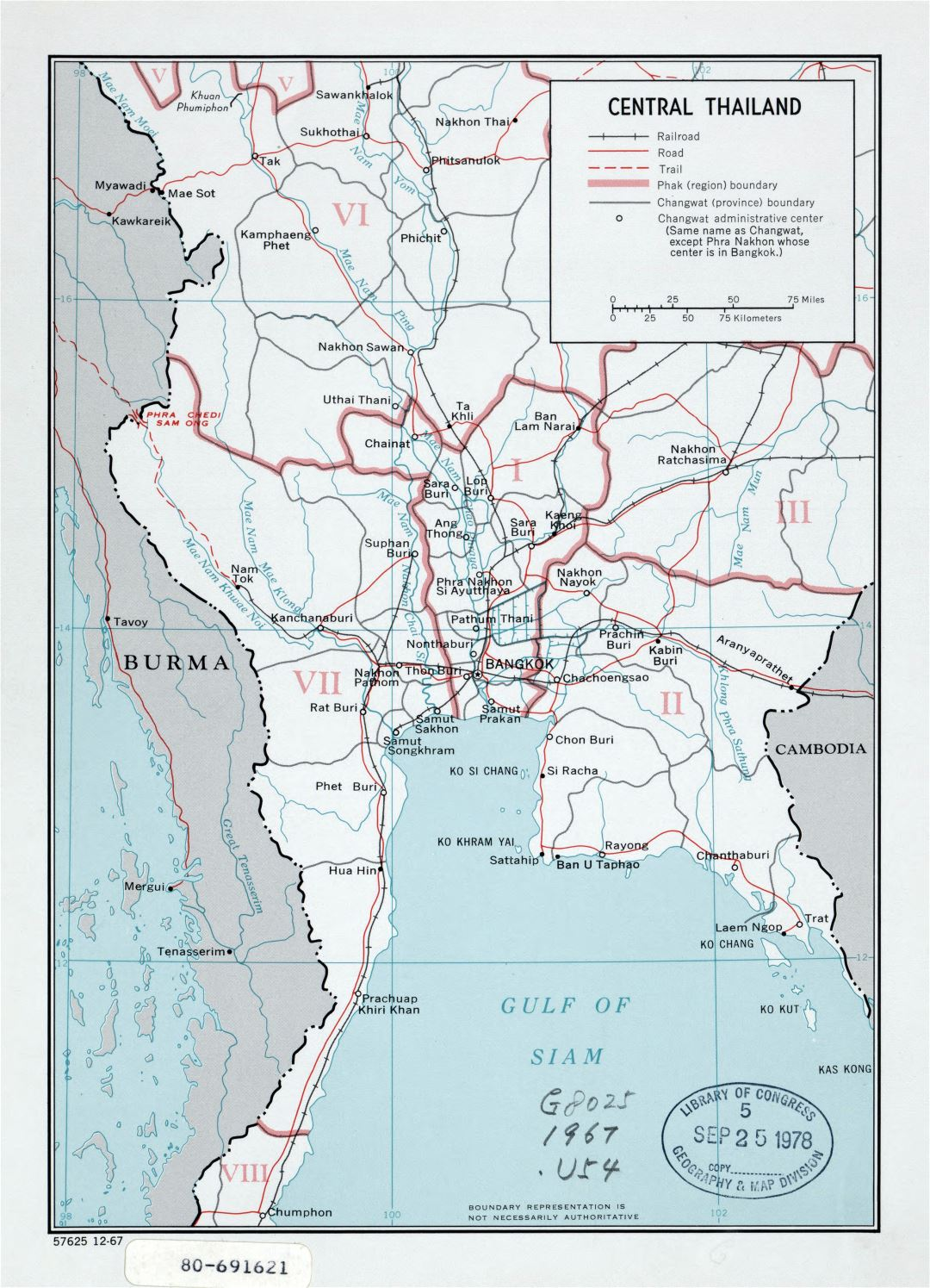 Large detailed political and administrative map of Central Thailand with roads, railroads and major cities - 1967