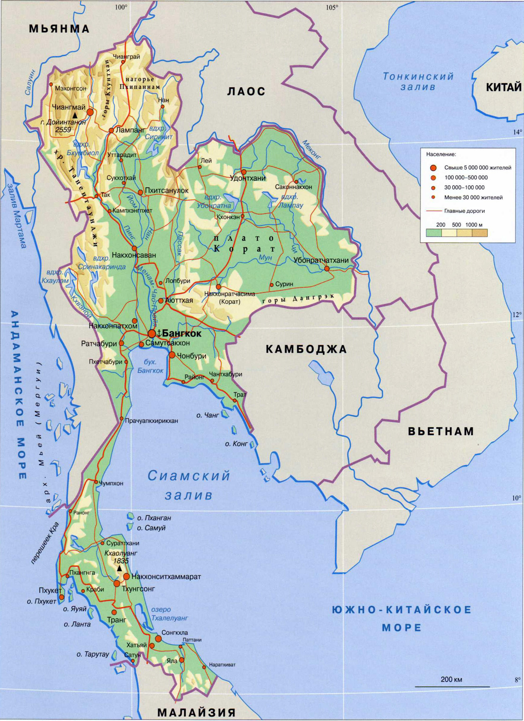 Large Elevation Map Of Thailand In Russian Thailand Asia