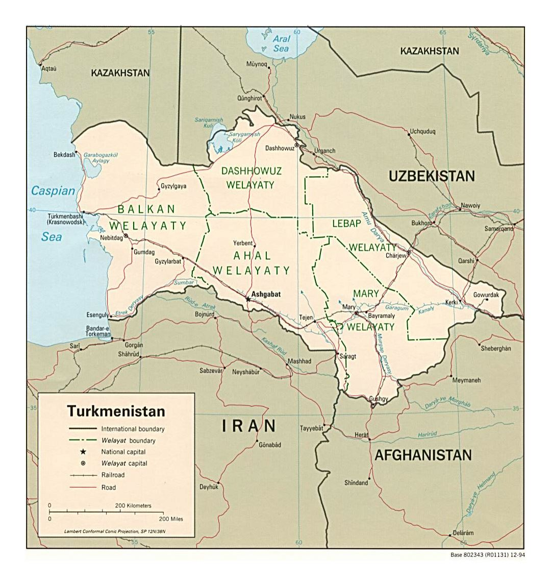 Detailed political and administrative map of Turkmenistan with roads, railroads and major cities - 1994