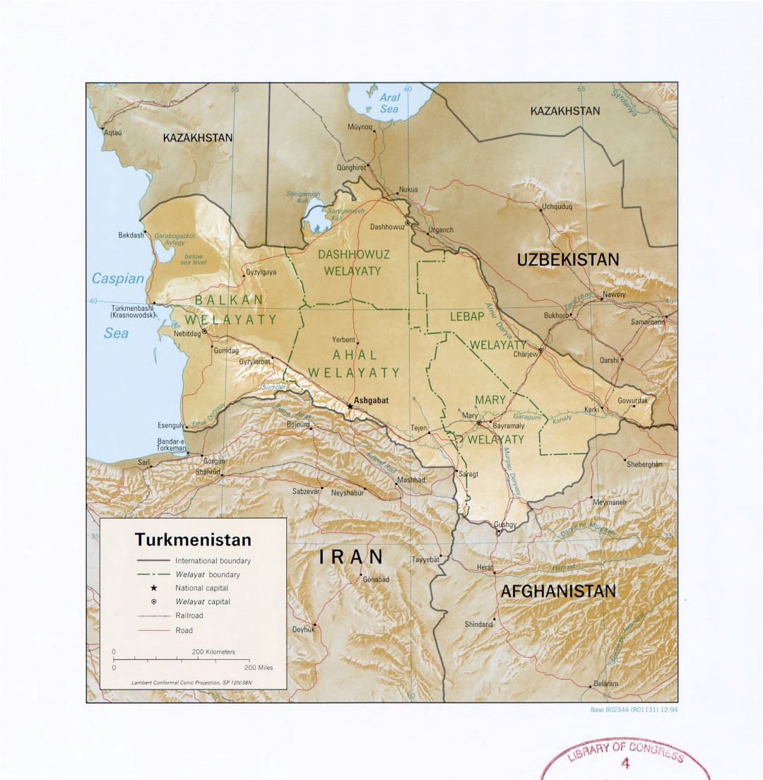 Large detailed political and administrative map of Turkmenistan with relief, roads, railroads and major cities - 1994