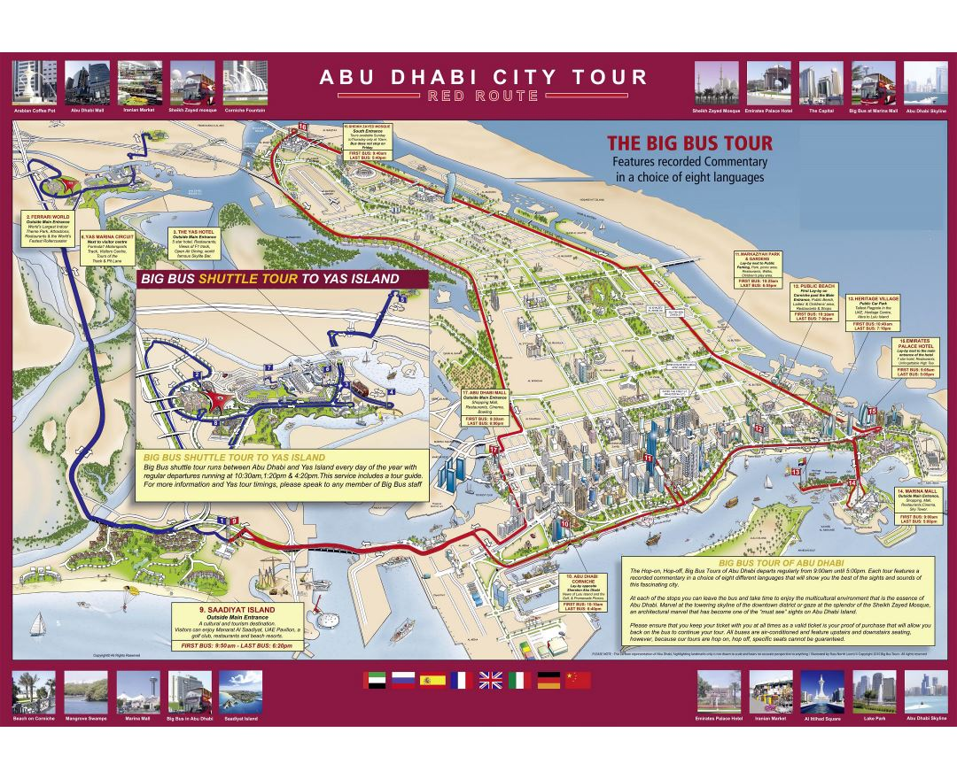 Maps of Abu Dhabi Detailed map of Abu Dhabi in English Tourist
