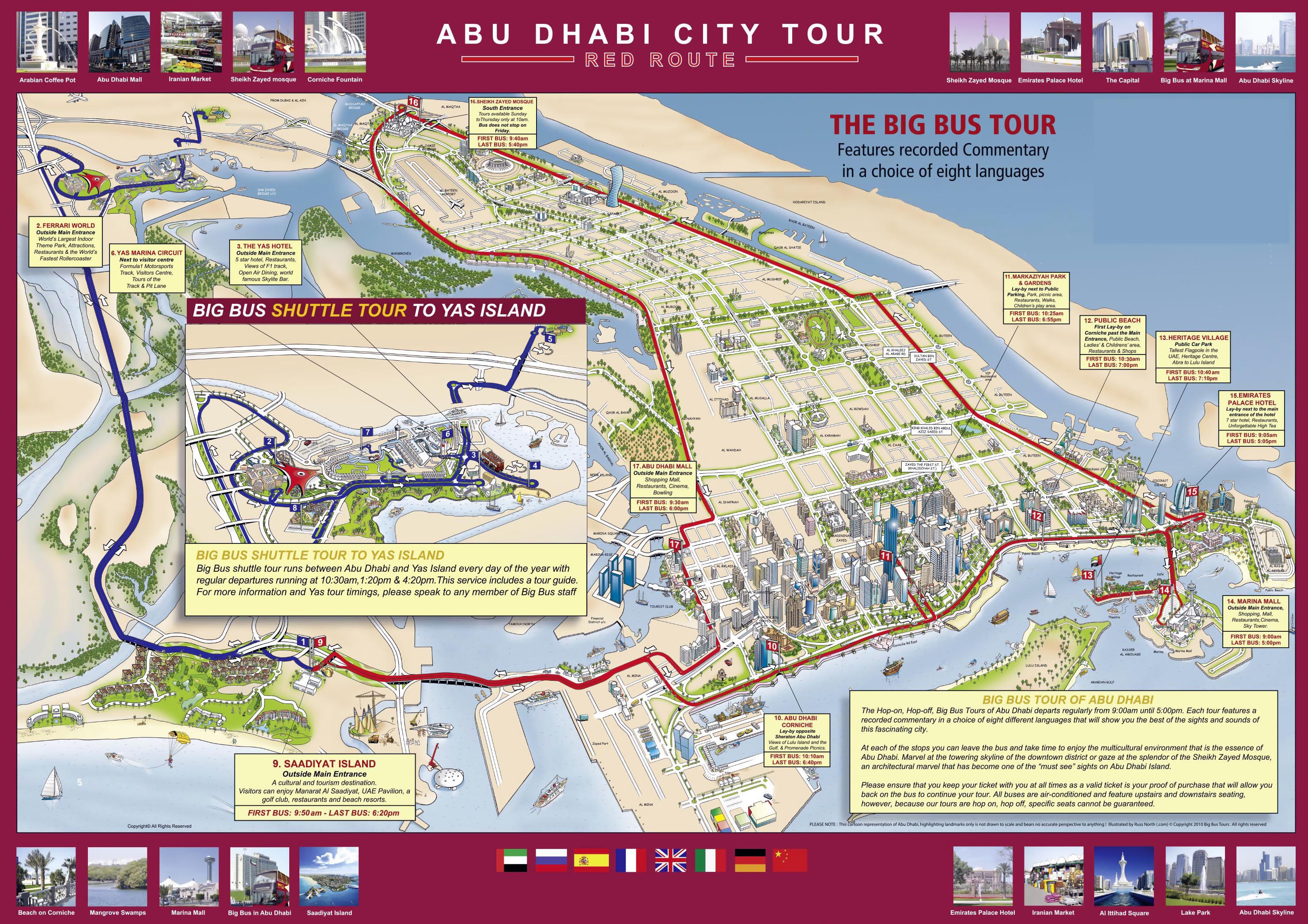 Large detailed tourist map of Abu Dhabi city | Abu Dhabi | UAE ...