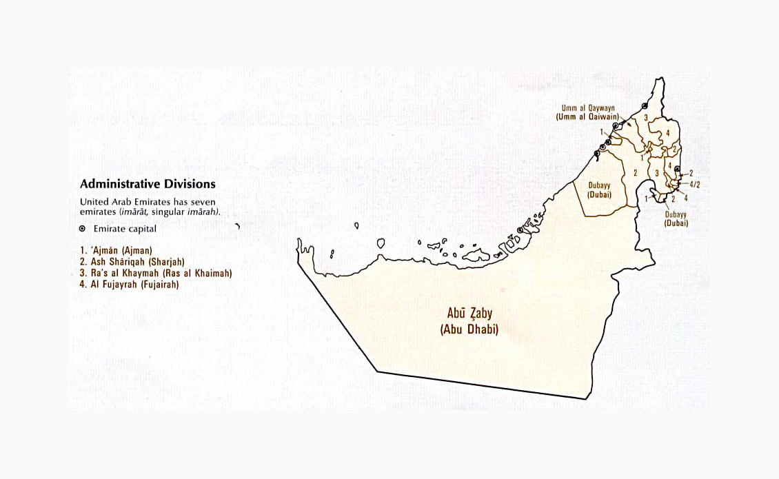 Administrative divisions map of UAE 1993 UAE United Arab