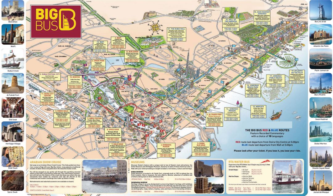 Large detailed tourist map of Dubai