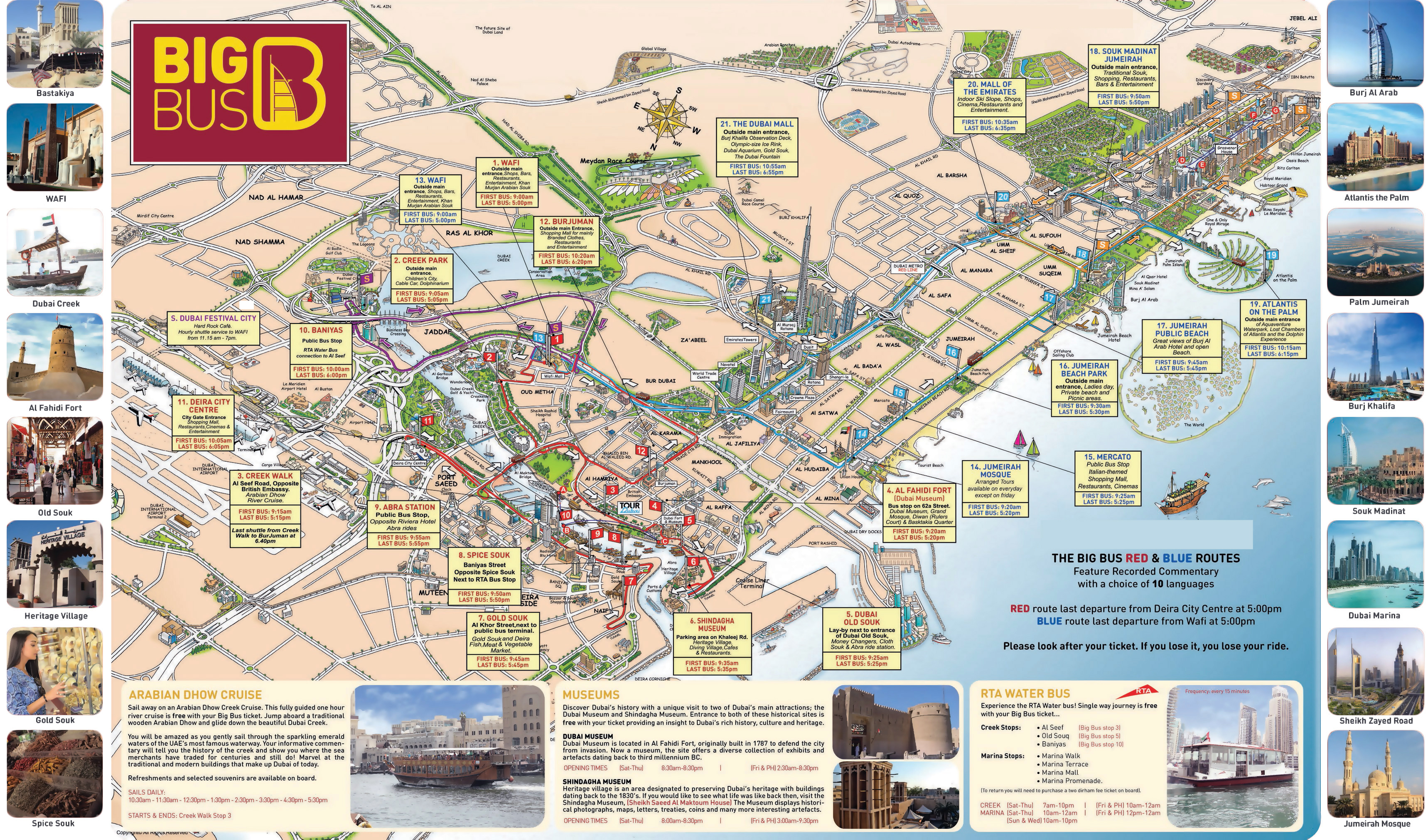 Map Of Asia Dubai.Large Detailed Tourist Map Of Dubai Dubai Uae United Arab