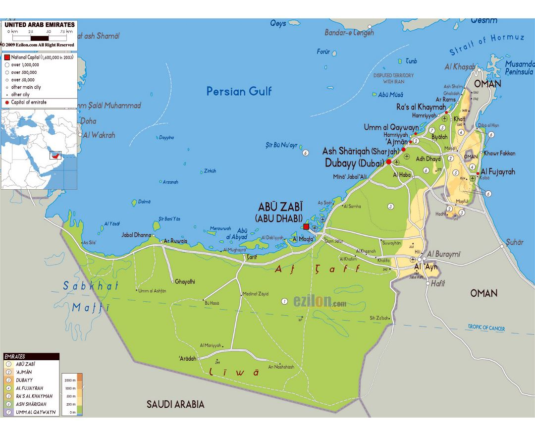 Maps of UAE Detailed map of United Arab Emirates in English
