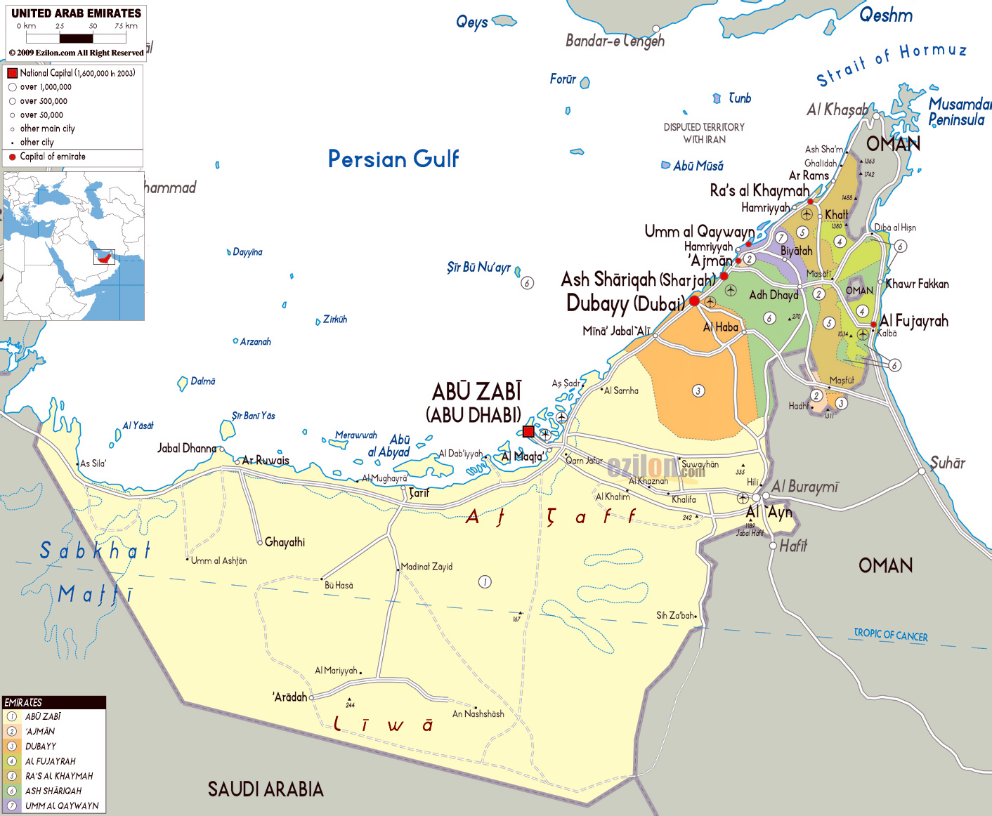Large political map of uae with all roads cities and airports uae large political map of uae with all roads cities and airports gumiabroncs Gallery