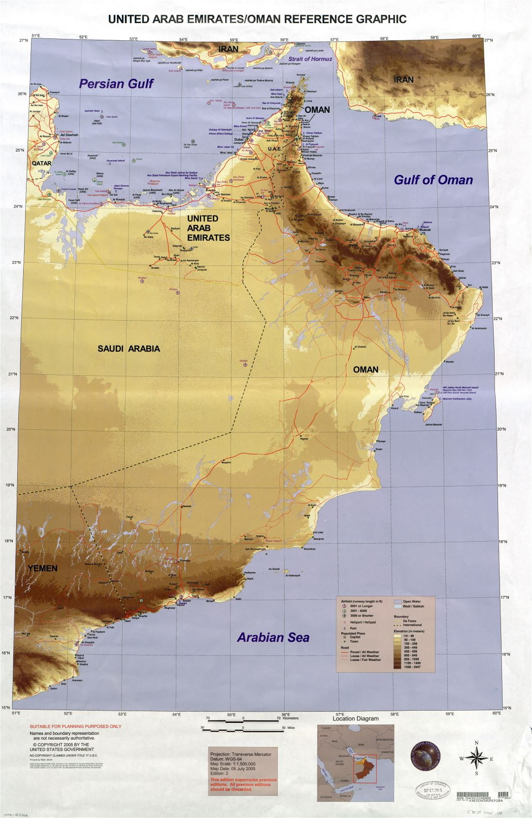 Large scale detailed United Arab Emirates and Oman reference graphic map - 2005